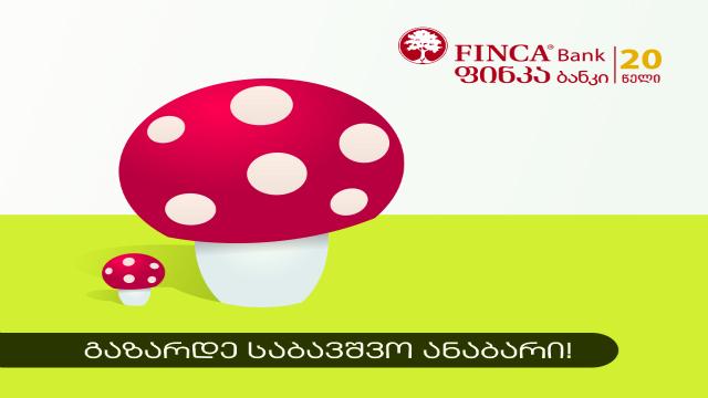 FINCA Bank - Child Deposit