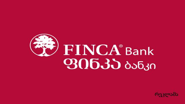 FINCA Bank Georgia Logo white on red