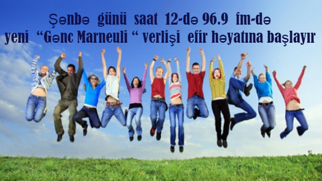 Genc Marneuli