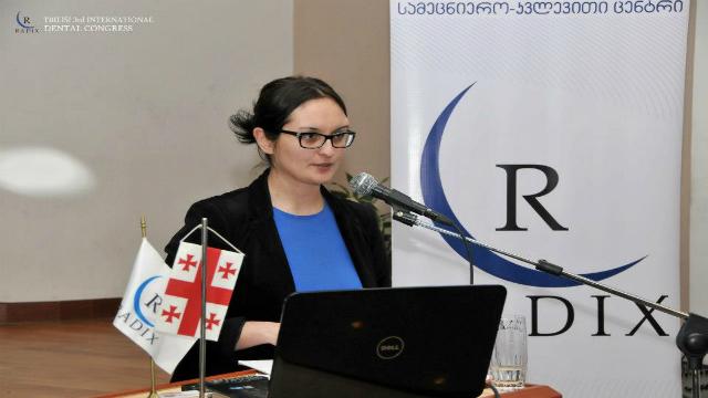 ana arganashvili