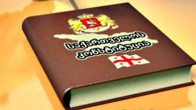 konstitusiya