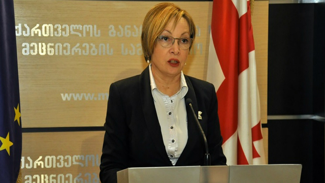 lia-gigauri-ganatlebis-ministris-moadgile