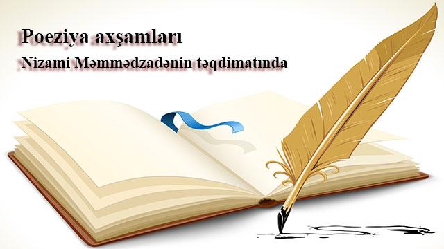 poeziya-axshamlari