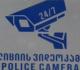 wkviani videokamera
