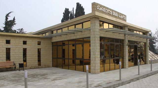 Gurcu-dili-evi