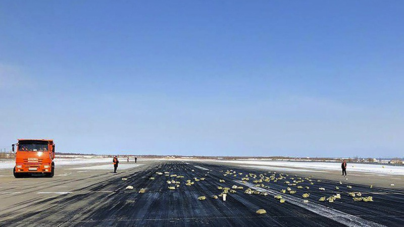 Gold and platina fell out of cargo plane in Yakutia
