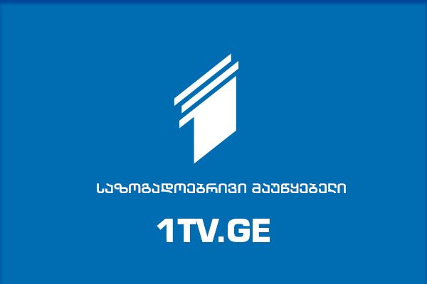logo_img_ge